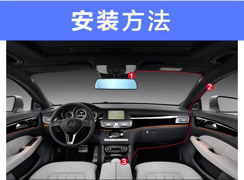 安培A306迷你超高清夜视大广角1080P行车记录图片二十七