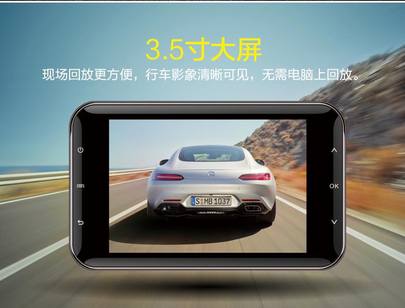 安培A303F行车记录仪车载迷你夜视高清循环录像图片三