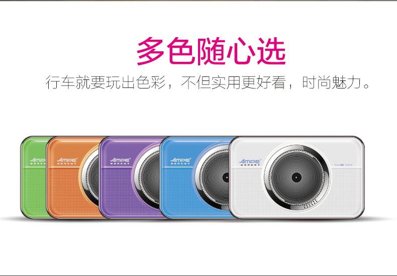 安培A303F行车记录仪车载迷你夜视高清循环录像图片四