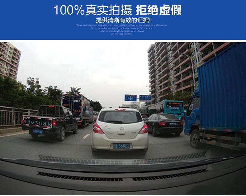 安培A303F行车记录仪车载迷你夜视高清循环录像图片七