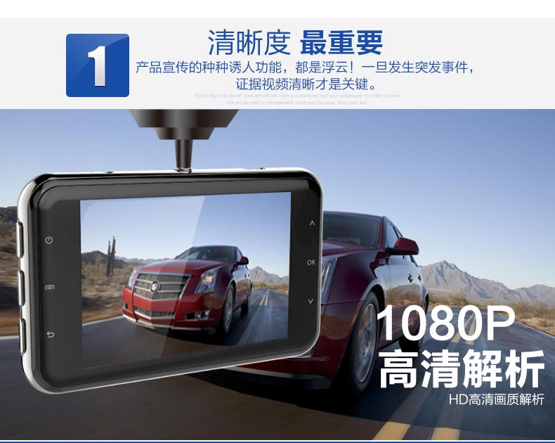 安培A303F行车记录仪车载迷你夜视高清循环录像图片六