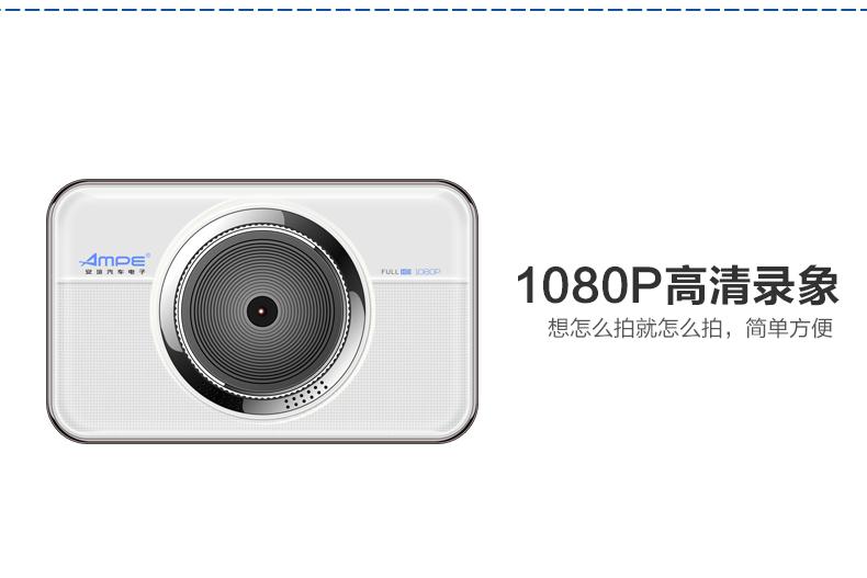 安培A303F行车记录仪车载迷你夜视高清循环录像图片十二