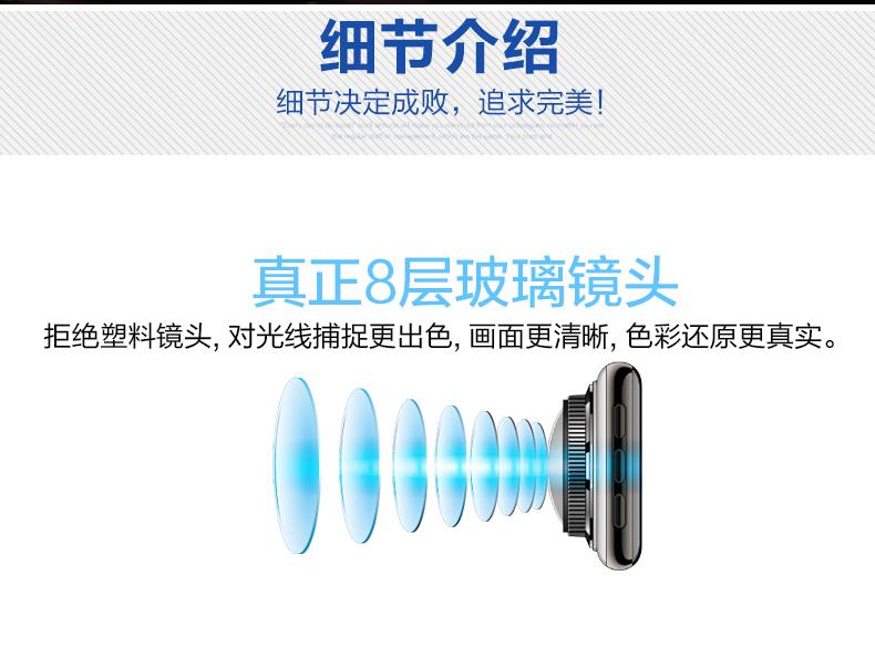 安培A303F行车记录仪车载迷你夜视高清循环录像图片十