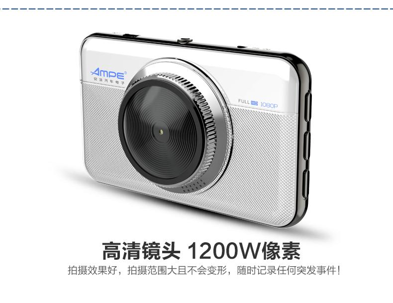 安培A303F行车记录仪车载迷你夜视高清循环录像图片十一