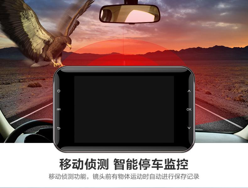 安培A303F行车记录仪车载迷你夜视高清循环录像图片十七