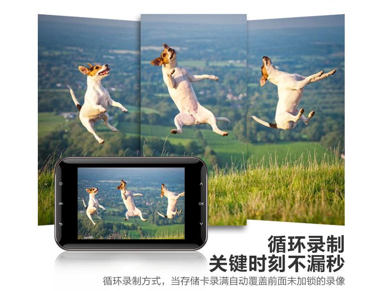 安培A303F行车记录仪车载迷你夜视高清循环录像图片十九
