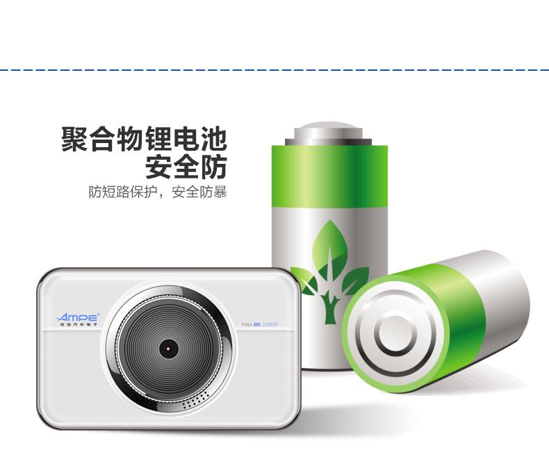 安培A303F行车记录仪车载迷你夜视高清循环录像图片二十一