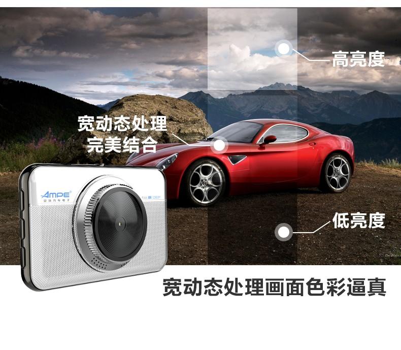 安培A303F行车记录仪车载迷你夜视高清循环录像图片二十二