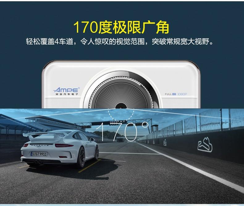 安培A303F行车记录仪车载迷你夜视高清循环录像图片二十三