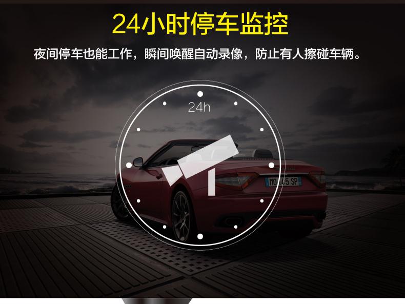 安培A303F行车记录仪车载迷你夜视高清循环录像图片二十五