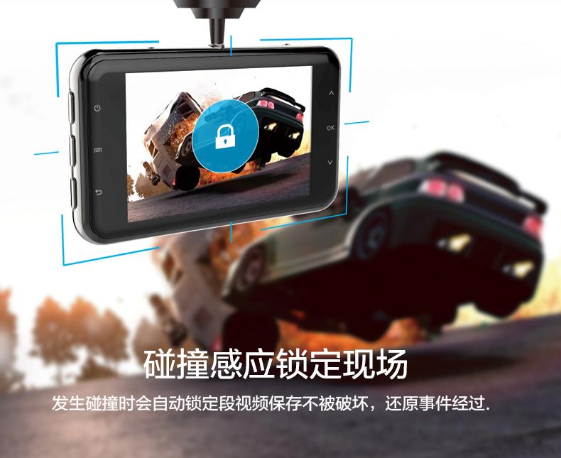 安培A303F行车记录仪车载迷你夜视高清循环录像图片二十六