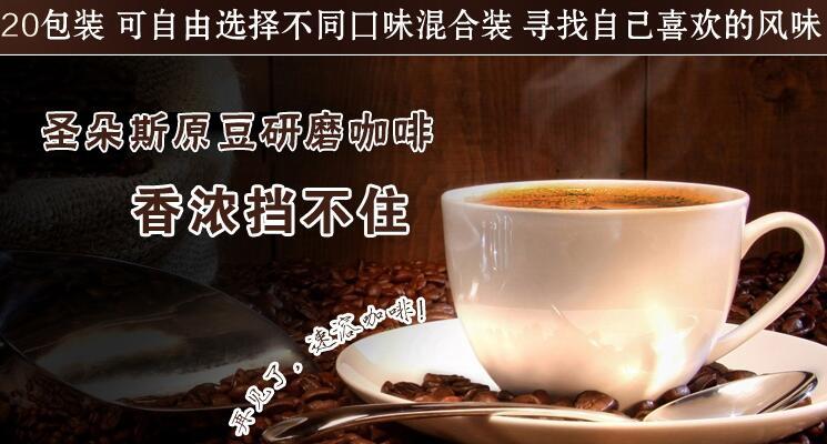 ]咖啡挂耳礼盒 咖啡进口豆现磨纯黑咖啡粉滤泡 礼盒图片二