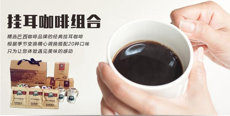 ]咖啡挂耳礼盒 咖啡进口豆现磨纯黑咖啡粉滤泡 礼盒图片三