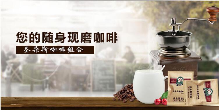]咖啡挂耳礼盒 咖啡进口豆现磨纯黑咖啡粉滤泡 礼盒图片四