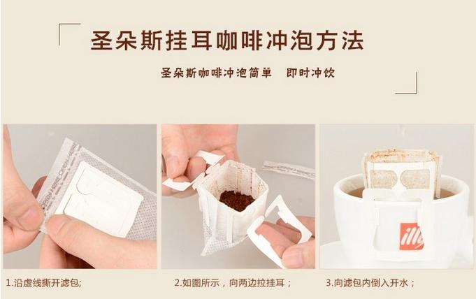 ]咖啡挂耳礼盒 咖啡进口豆现磨纯黑咖啡粉滤泡 礼盒图片七
