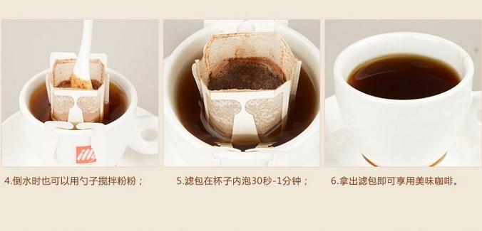 ]咖啡挂耳礼盒 咖啡进口豆现磨纯黑咖啡粉滤泡 礼盒图片八