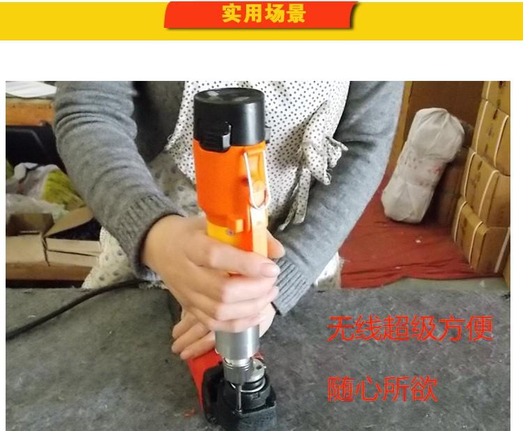 厂家直销佐尔顿充电式直式电批 锂电池直柄电动螺丝刀图片六