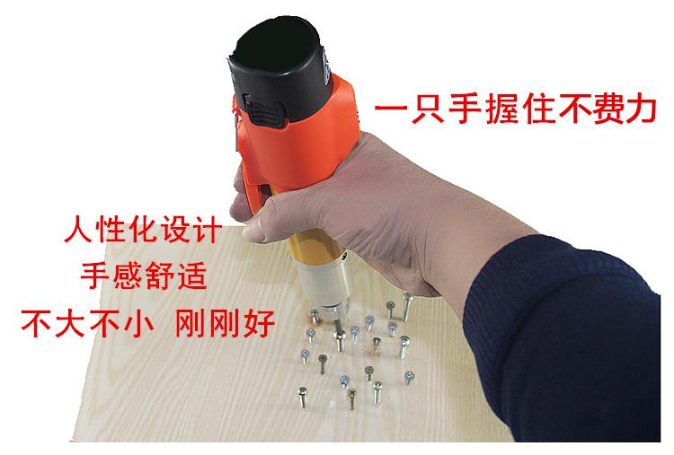 厂家直销佐尔顿充电式直式电批 锂电池直柄电动螺丝刀图片七