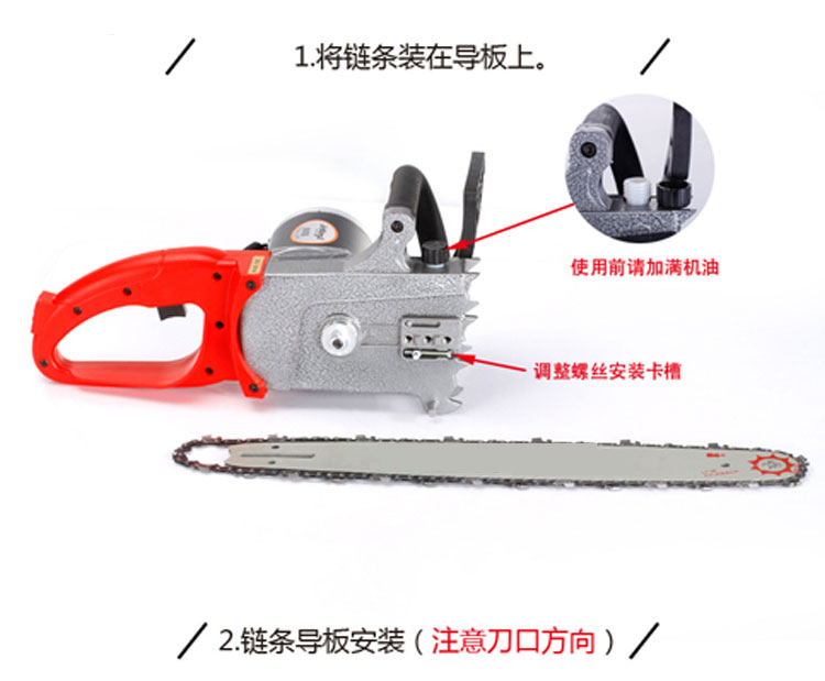厂家直销佐尔顿电锯电链锯大功率伐木锯批发图片十二