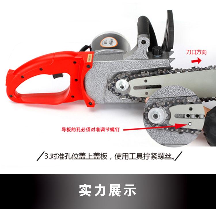 厂家直销佐尔顿电锯电链锯大功率伐木锯批发图片十三