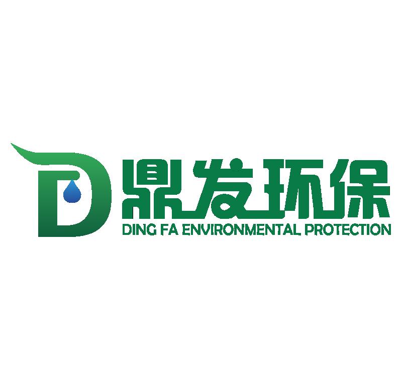 南宁市鼎发环保设备有限公司