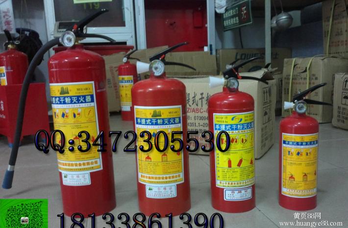 灭火器 救火设备 ABC干粉灭火器 证书齐全