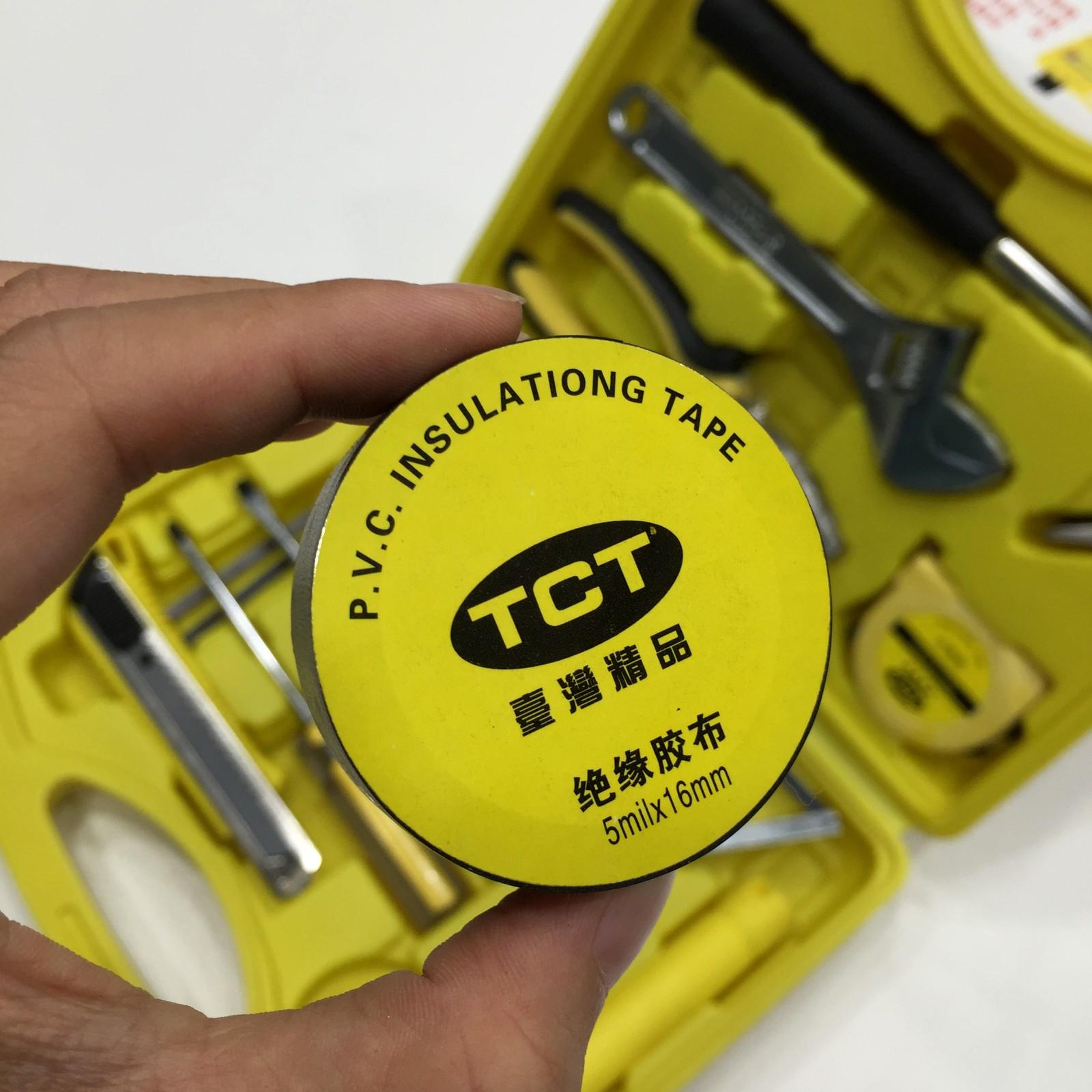 TCT台湾精品家用型工具组套 14pcs图片六