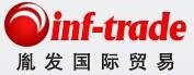 上海胤发国际贸易