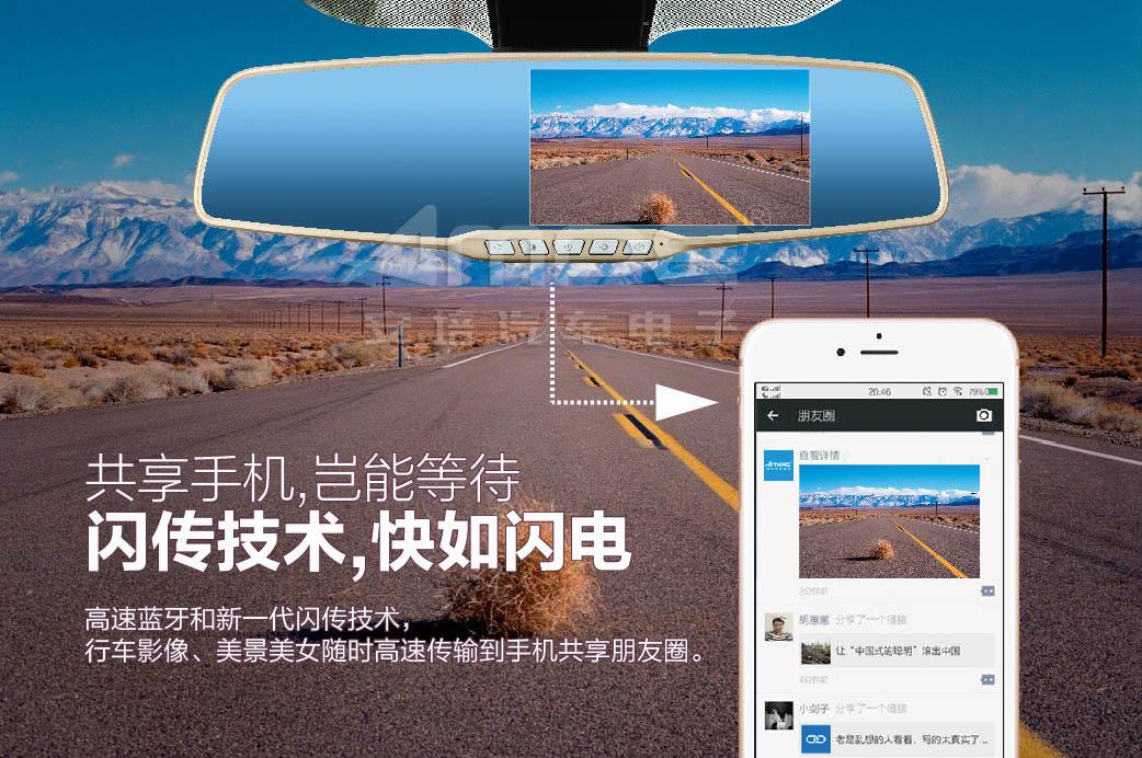安培魔镜799智能语音声控导航一体机电子狗图片二十