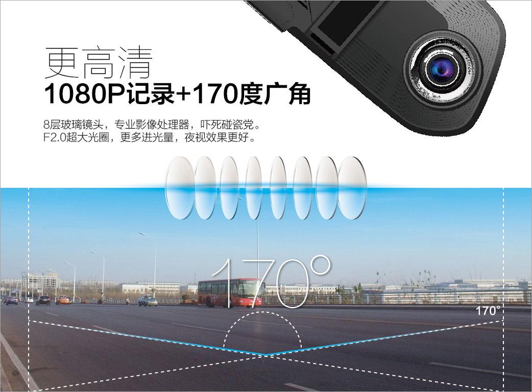 安培魔镜899智能云镜声控导航电子狗记录仪一体机图片四