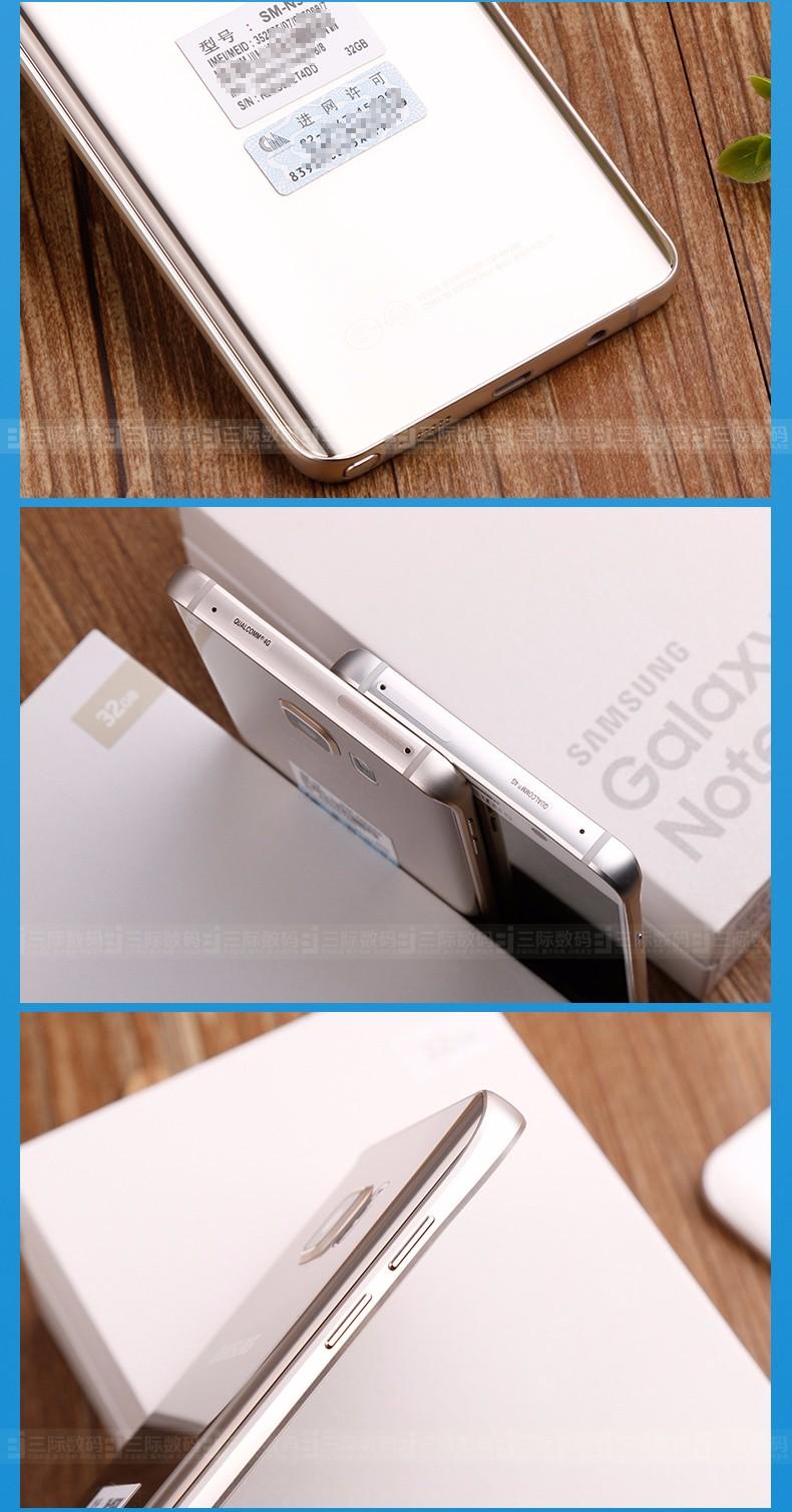 三星Galaxynote5SM-N9200not5图片十
