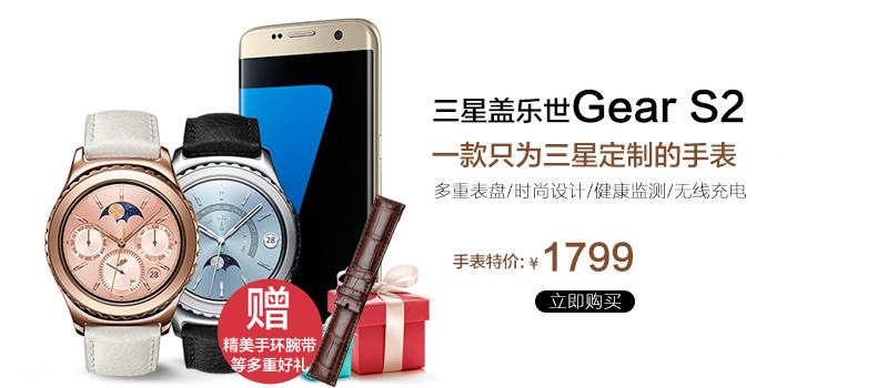 三星 GALAXY S6 SM-G9200 全网通图片三
