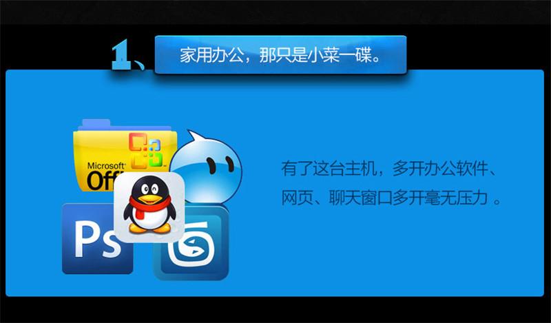 联想台式机电脑 扬天T4900C i5-4590图片三