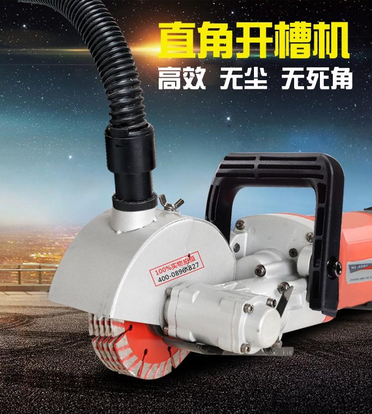 深圳厂家无死角开槽机一次成型大功率水电开槽 批发图片二
