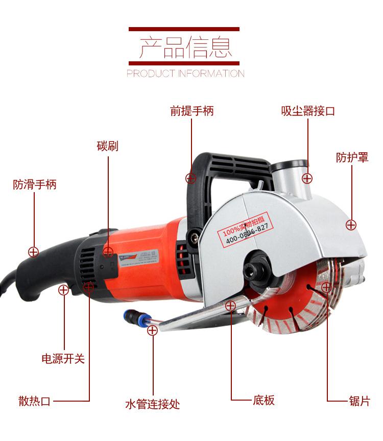 深圳厂家无死角开槽机一次成型大功率水电开槽 批发图片五