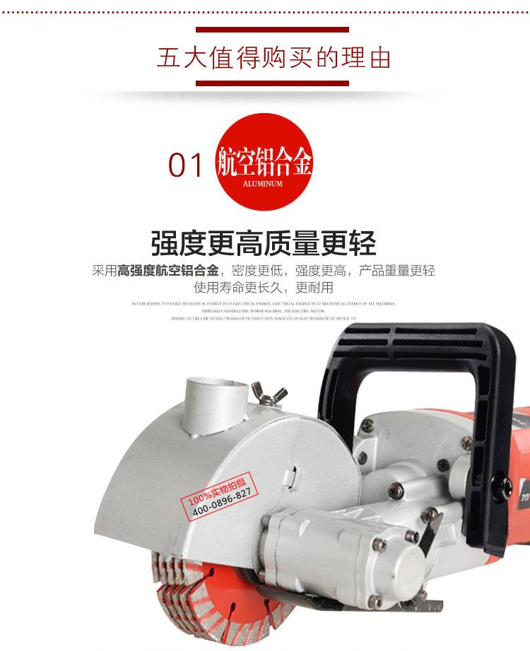 深圳厂家无死角开槽机一次成型大功率水电开槽 批发图片七