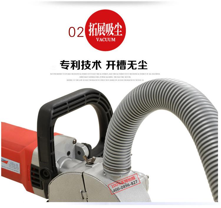 深圳厂家无死角开槽机一次成型大功率水电开槽 批发图片八