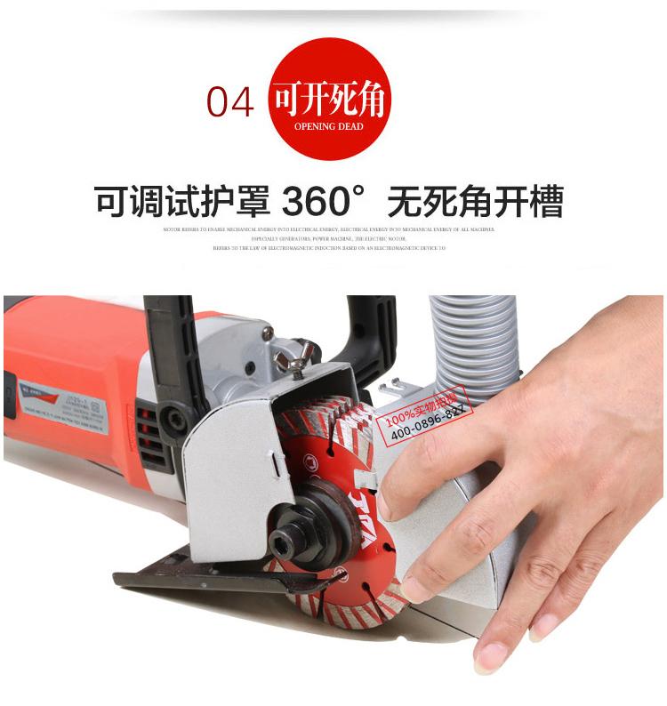 深圳厂家无死角开槽机一次成型大功率水电开槽 批发图片十