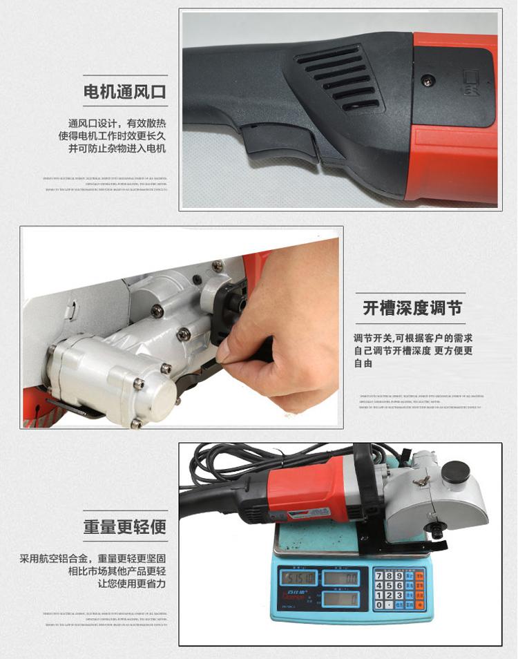 深圳厂家无死角开槽机一次成型大功率水电开槽 批发图片十四
