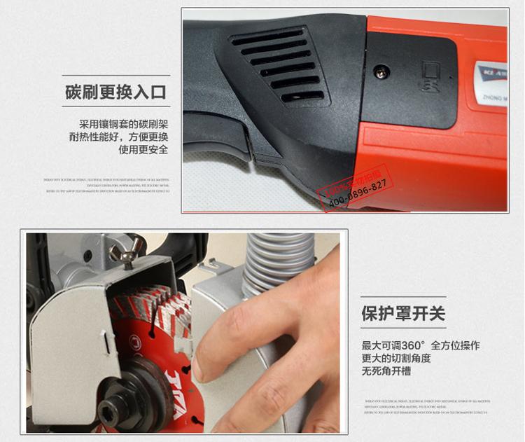 深圳厂家无死角开槽机一次成型大功率水电开槽 批发图片十三
