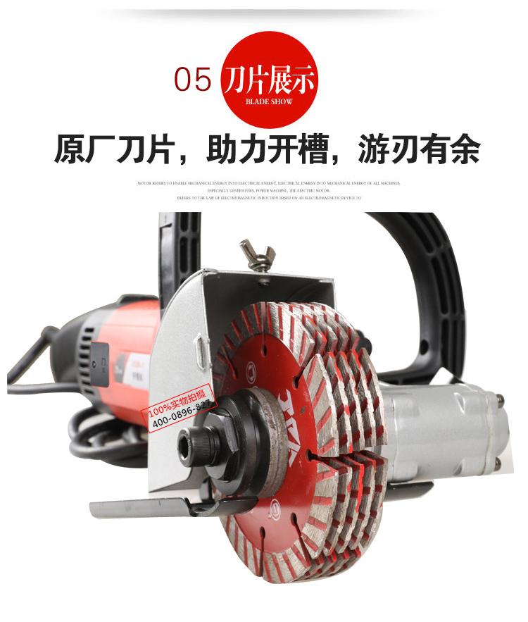 深圳厂家无死角开槽机一次成型大功率水电开槽 批发图片十一