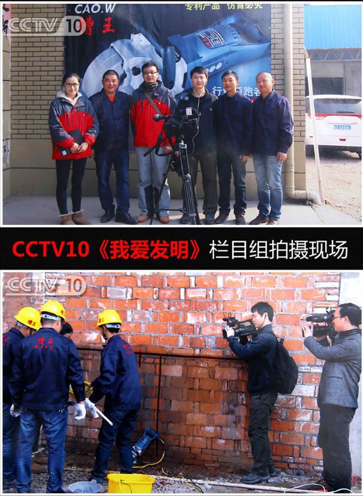 深圳批发佐尔顿一次成型无死角墙壁开槽机厂家直销图片三