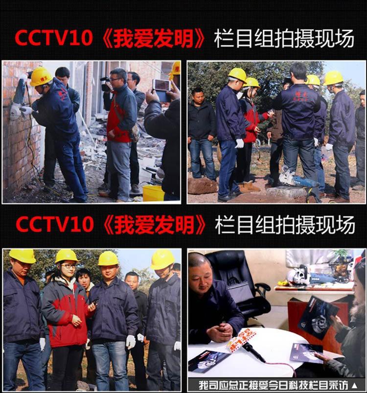 深圳批发佐尔顿一次成型无死角墙壁开槽机厂家直销图片四