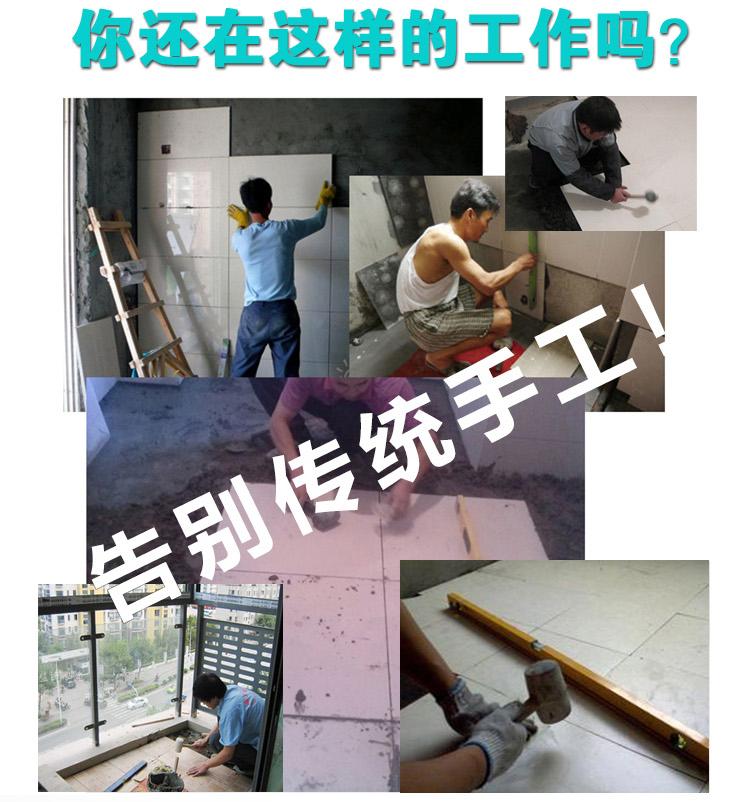 砖平铺装修专家自动贴瓷砖机厂家批发