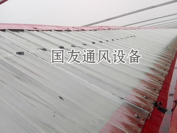 TC5A-2530n通风天窗选用 石家庄气楼图片三