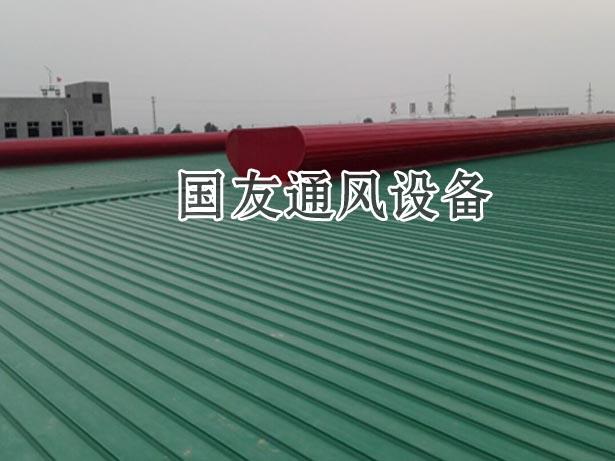 TC5A-2530n通风天窗选用 石家庄气楼图片一