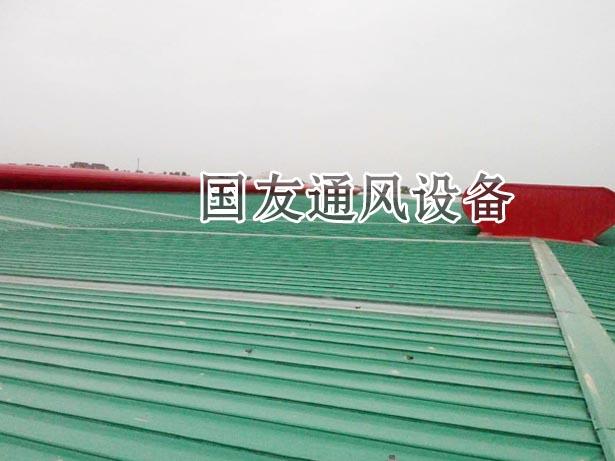 TC5A-2530n通风天窗选用 石家庄气楼图片四