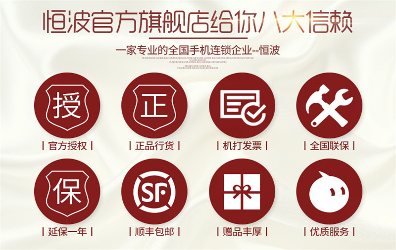 Huawei/华为 华为畅享5S全网通4G手机图片二