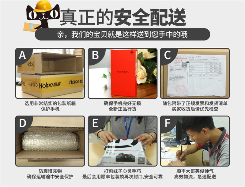 Huawei/华为 华为畅享5S全网通4G手机图片三