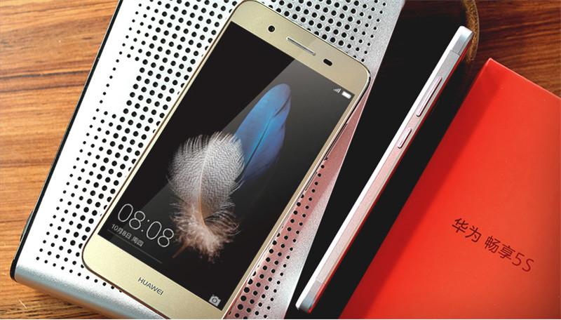 Huawei/华为 华为畅享5S全网通4G手机图片九
